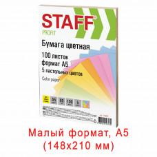 Бумага цветная STAFF «Profit» МАЛОГО ФОРМАТА (148×210 мм), А5, 80 г/м2, 100 л. (5цв. х 20 л.), цветная пастель, для офиса и дома, 110891