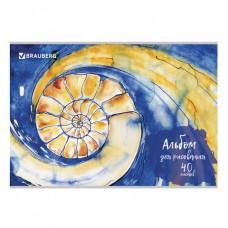 Альбом для рисования А4 40 листов, скоба, обложка картон, BRAUBERG «ЭКО», 202×285 мм, «Бесконечность» (1 вид)
