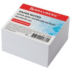 Блок для записей BRAUBERG, непроклеенный, куб 9×9×5 см, белый, белизна 95-98%