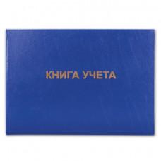 Книга учета 96 л., клетка, бумвинил, блок офсет, альбомный, А4 (210×295 мм), BRAUBERG