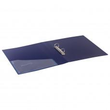 Папка на 2 кольцах BRAUBERG «Contract», 35 мм, синяя, до 270 листов, 0,9 мм