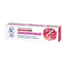 Крем для лица 40 мл, НЕВСКАЯ КОСМЕТИКА «Ланолиновый», для сухой кожи, интенсивно питающий, туба