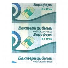 Лейкопластырь бактерицидный ВЕРОФАРМ, полоска 6×10 см, тканевая основа