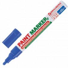 Маркер-краска лаковый (paint marker) 4 мм, СИНИЙ, БЕЗ КСИЛОЛА (без запаха), алюминий, BRAUBERG PROFESSIONAL