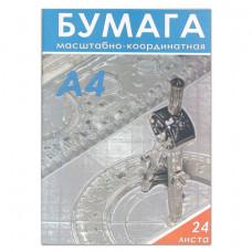 Бумага масштабно-координатная, А4, 210×297 мм, оранжевая, на скобе, 24 листа