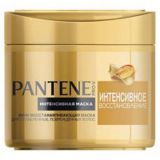 Маска для волос 300 мл PANTENE (Пантин) «Интенсивное восстановление»