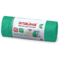 Мешки для мусора 60 л, БИОРАЗЛАГАЕМЫЕ, зеленые, в рулоне 20 шт., ПНД, 15 мкм, 60×70 см, прочные, ЛАЙМА