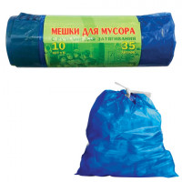 Мешки для мусора 35 л, завязки, синие, в рулоне 10 шт., ПВД, 25 мкм, 60×50 см, особо прочные, VITALUX