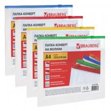 Папка-конверт на молнии А4 (335×238 мм), карман для визиток, молния ассорти, прозрачная, 0,15 мм, BRAUBERG «Smart»