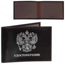 Обложка для удостоверения BEFLER «Classic», натуральная кожа, тиснение «Удостоверение+Герб», коричневая, F.11.-1