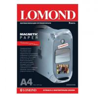 Бумага с магнитным слоем LOMOND матовая для струйной печати, A4, 2 л., 620 г/м2
