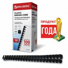 Пружины пластиковые для переплета, КОМПЛЕКТ 100 шт., 14 мм (для сшивания 81-100 л.), черные, BRAUBERG