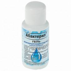 Антисептик кожный дезинфицирующий спиртосодержащий (60%) 50 мл АБАКТЕРИЛ-ГЕЛЬ, на водно-спиртовой основе, крышка флип-топ