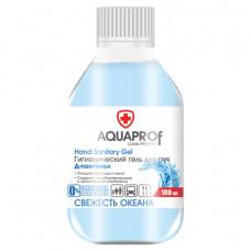 Гель для рук антисептический спиртосодержащий (70%), 100 мл, AQUAPROF «Свежесть океана»
