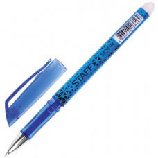 Ручка стираемая гелевая STAFF, СИНЯЯ, хромированные детали, узел 0,5 мм, линия письма 0,35 мм
