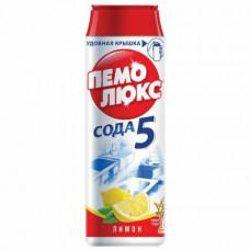 Чистящее средство 480 г, ПЕМОЛЮКС Сода-5, «Лимон», порошок