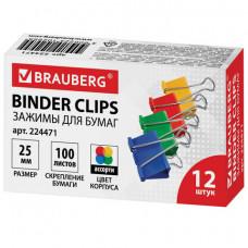 Зажимы для бумаг BRAUBERG, КОМПЛЕКТ 12 шт., 25 мм, на 100 листов, цветные, картонная коробка
