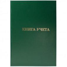 Книга учета А4 96л. лин. 7БЦ блок офсетный OfficeSpace