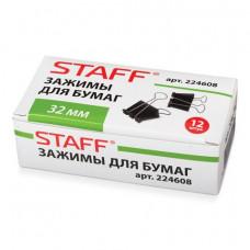 Зажимы д/бумаг 32 мм 12 шт/уп. черные STAFF