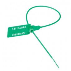 Пломбы пластиковые номерные, самофиксирующиеся, длина рабочей части 320 мм, зеленые, комплект 50 шт
