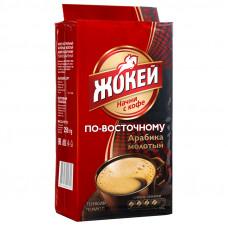 """Кофе молотый Жокей """"По-восточному"""", вакуумная упаковка, 250г"""