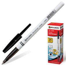 Ручка шар. черная 1,0 мм. BRAUBERG офисная