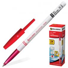 Ручка шар. красная 1,0 мм. BRAUBERG офисная