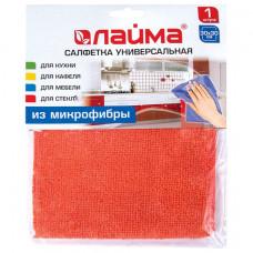 Салфетка универсальная микрофибра, 30х30 см, оранжевая, ЛАЙМА