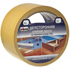 Клейкая лента двухсторонняя 50мм*10м, основа ткань