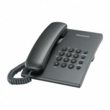 Телефон проводной Panasonic KX-TS2350RUB, повторный набор, черный