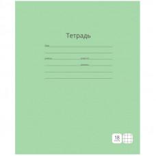 """Тетрадь 18л клетка ArtSpace """"Однотонная. Зеленая"""""""