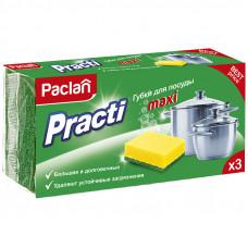 """Губки д/посуды 3 шт/уп Paclan """"Practi Maxi"""", поролон с абразивным слоем.9,5*6,5*3,5 см."""