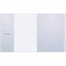 Обложка 215*360 для дневников и тетрадей, универсальная, с липким слоем, ПП 80 мкм