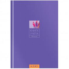 Книга учета А4 96л. лин. 7БЦ блок офсет