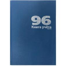 Книга учета А4 96л. кл. блок офсетный Lamark