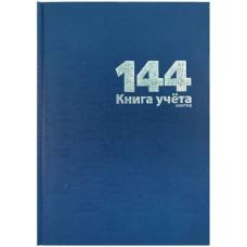 Книга учета А4 144л. кл. блок офсетный Lamark