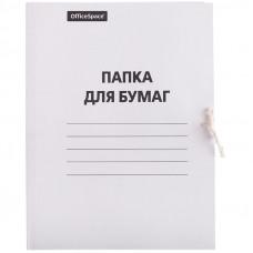 Папка для бумаг с завязками 380г/м2, картон немелованный, белая до 200л, OfficeSpace