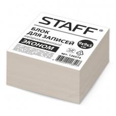 Блок для записей 90х90х50 мм белый непроклеенный STAFF,  белизна 70-80%