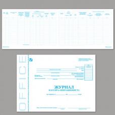 Журнал кассира-операциониста А4 48л. КМ-4 горизонтальный BRAUBERG
