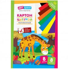 """Картон цветной А4 8л. 8 цв., мелованный, в папке  ArtSpace """"Жираф"""""""