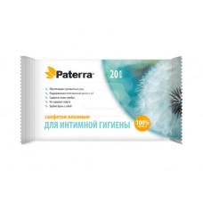 Салфетки влажные д/интимн.гигиены PATERRA 20 шт в уп