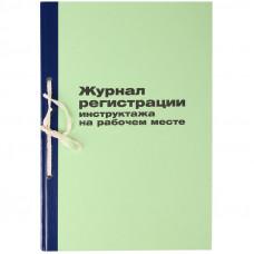 Журнал регистрации инструктажа на рабочем месте OfficeSpace, 96л., картон, офсет