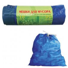 Мешки для мусора 35л 10 шт/рул 25 мкм ПВД особо прочные с завязками синие VITAL