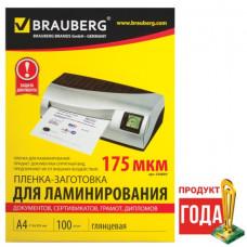 Пленки-заготовки для ламинирования BRAUBERG, комплект 100 шт., для формата А4, 175 мкм