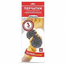 Перчатки р.XL  латексные Сверхпрочные Komfi