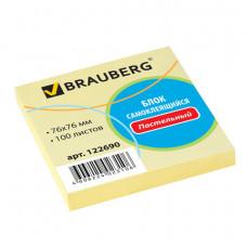 Самоклеящийся блок 76х76 мм 100 л. желтый пастельный BRAUBERG