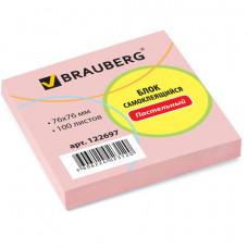 Самоклеящийся блок 76х76 мм 100 л. розовый пастельный BRAUBERG