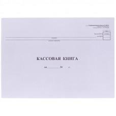 Кассовая книга А4 48л. горизонтальная форма КО-4 OfficeSpace