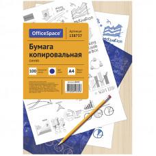Бумага копировальная А4, 100 л., синяя OfficeSpace