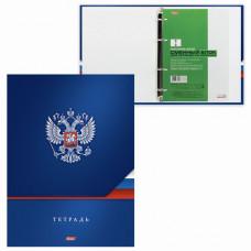 """Тетрадь на кольцах А4 160 л.кл 7БЦ HATBER, ламинированная обложка, """"Россия"""", на 4-х кольцах,"""